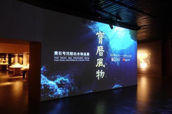 黑石號唐代出水文物浮現上博展廳
