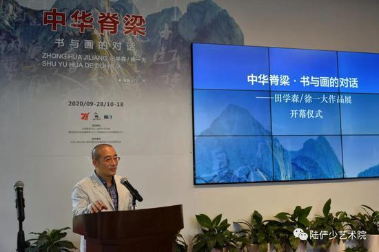 中华脊梁:田学森徐一大作品展在上海举办