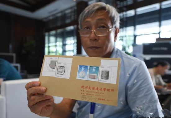 亞洲文明系列郵票在良渚古城遺址首發