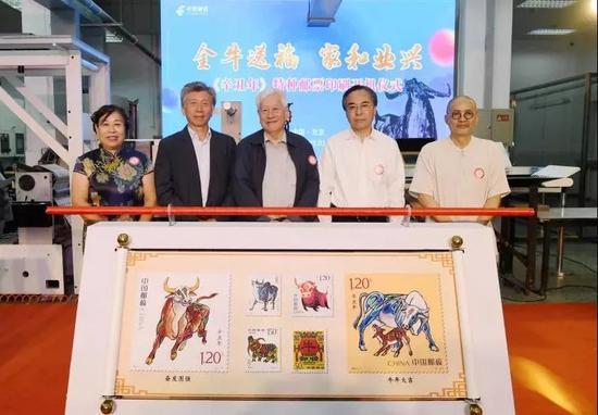 第四輪生肖牛奔騰而來《辛丑年》特種郵票開印