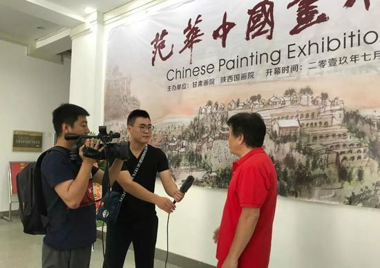 陜西國畫院院長范華先生接受媒體采訪