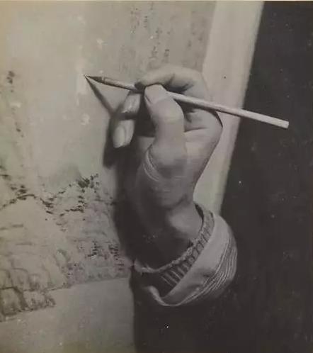 书画装裱中的接笔、全色