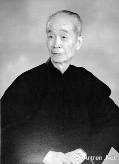中国古代书画鉴定专家徐邦达(1911-2012年)