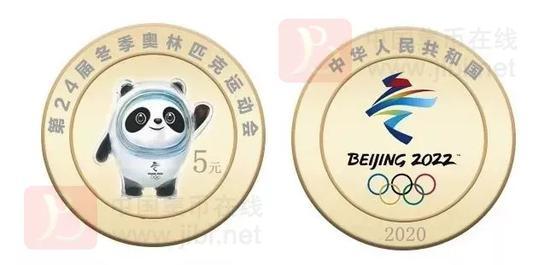 冬奧會普通紀念幣將于10月發行