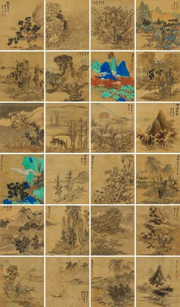 Lot 564   蓝瑛   山水双册   29.3 × 25.4 cm(每幅)   成交价: HK$ 29,870,000