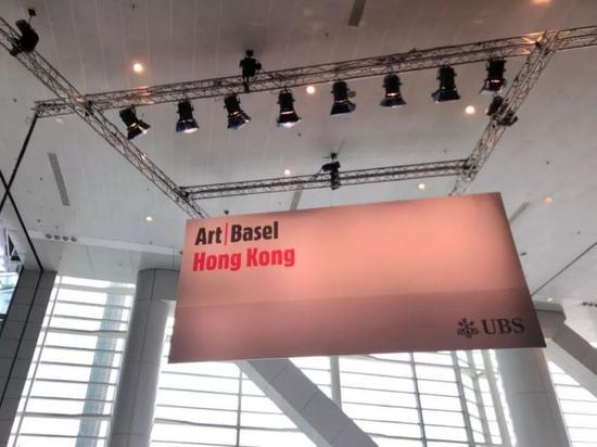 2018年 Art Basel HK入口