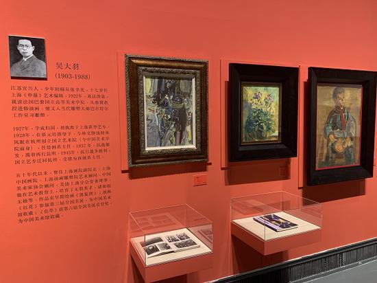 展覽現場還展示著相關作品的文獻