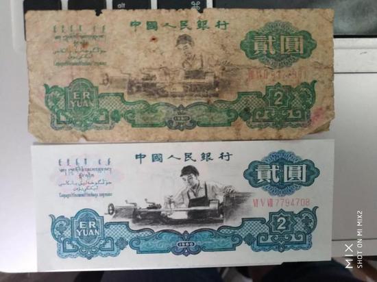 三品四版幣市場交易火爆 這種紙幣要小心