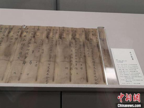 南宋官制百科全書杭州展出 可謂國寶級文物