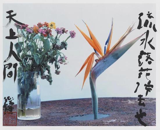 ? NOBUYOSHI ARAKI, SHIKIKEI, 2018. Courtesy of the art space AM (Tokyo)