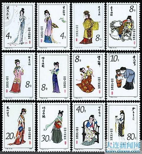 ?《金陵十二钗》特种邮票