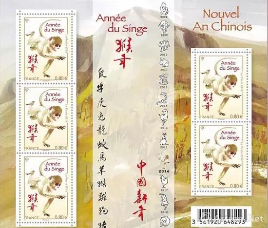2016猴年纪念邮票在巴黎举行首发仪式
