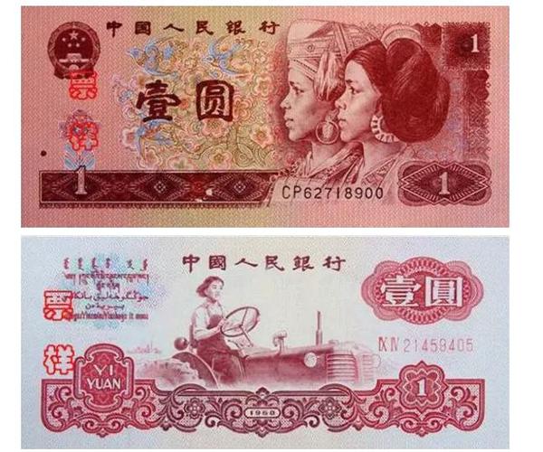 1元纸币会变成绝版吗