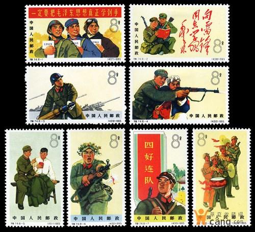 新中国邮票仅凭名称就能相差几十倍