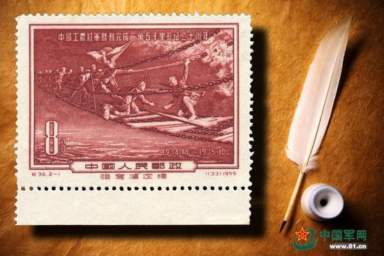 用郵票帶你走進長征