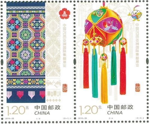 广西it快讯_亚邮展纪念邮票图案种的壮锦和绣球突显广西元素