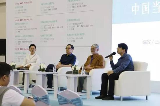 高峰論壇:中國當代水墨論壇