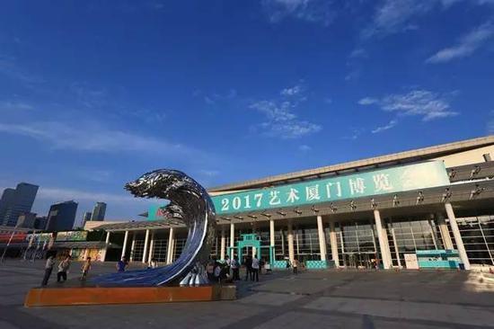 2017藝術廈門博覽會