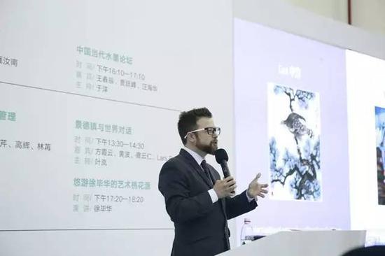 高峰論壇:西方藝術品收藏論壇