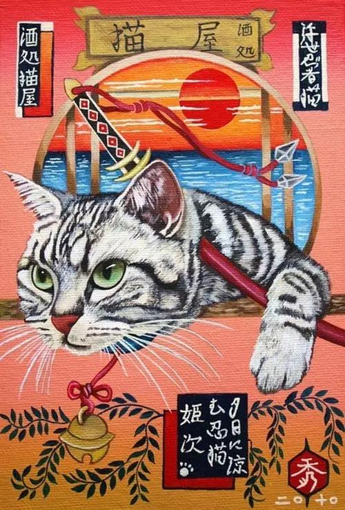 超碰秀_当一个纹身师和一个画家碰上猫奴 他们怎么办|纹身|画家|猫_新浪 ...