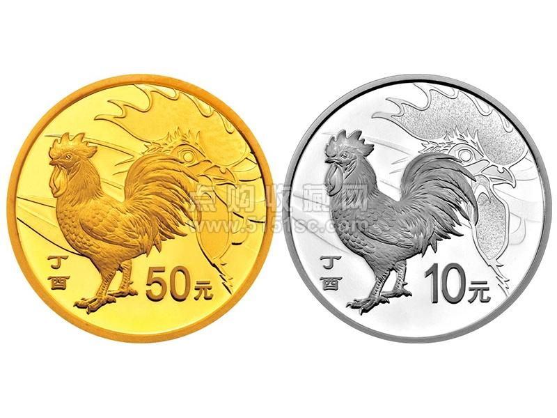 12生肖纪念邮票_生肖鸡金银币跌破发行价 建议选题材好的钱币购入|金银币|钱币 ...