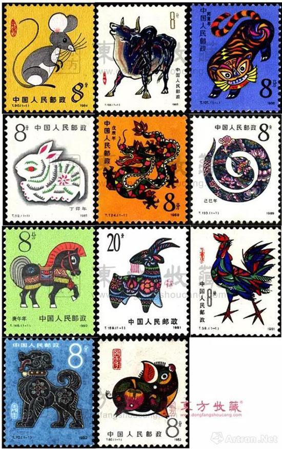 第一輪生肖郵票