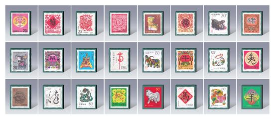 十二生肖郵票值得收藏嗎