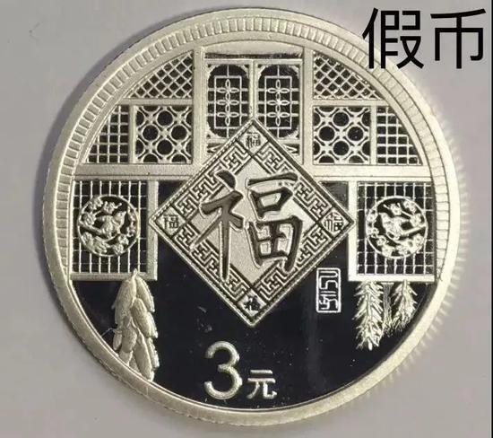 70鈔刀刻改號 錢幣圈的造假手段堪稱大片