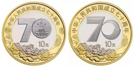 建国70周年纪念币怎么样 值得收藏吗