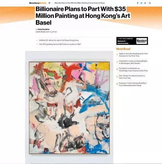 纽约彭博社 (Bloomberg) 发布的消息