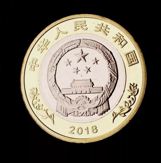 改革開放紀念幣高清圖火熱上線