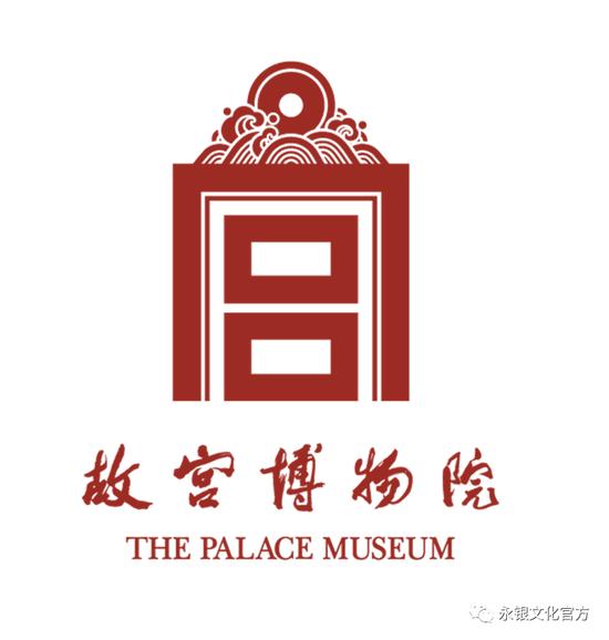 紫禁城建成600年紀念券發行儀式在故宮博物院舉行