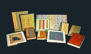 安思遠舊藏善本碑帖印譜11種 1.926億元 中國嘉德