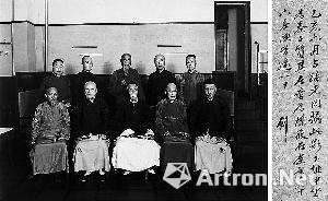 清代著名外交家、收藏大家龚心钊(右一)(1870-1949年)