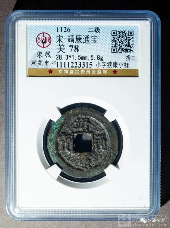 趙涌在線2020年8月古錢機制幣金銀錠行情回顧