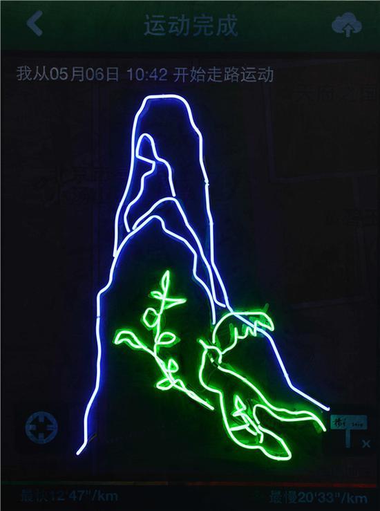 杨千山水与橄榄枝 霓虹灯、丙烯、喷绘及综合材料于帆布 200x150cm 2014