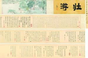 文徵明 《溪堂別圖》 8797.5萬元 北京保利