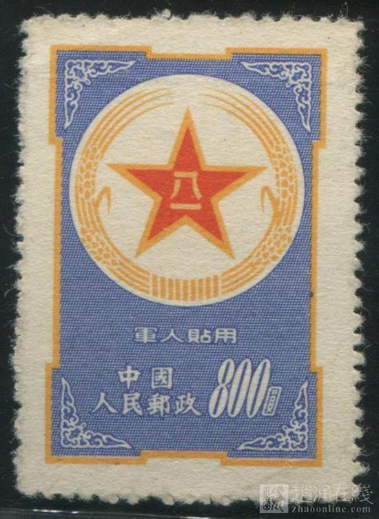 藍軍郵以2166920元成交 藍軍郵是什么郵票?