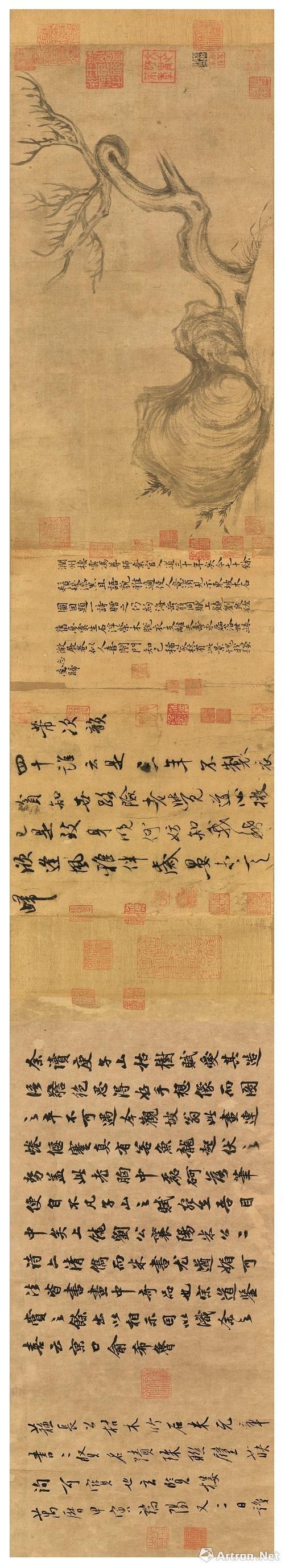 宋 苏轼 (1037-1101) 《木石图》水墨纸本  手卷 27.2x543cm