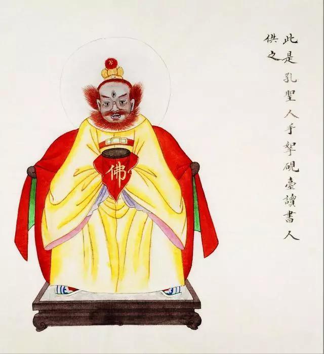 接财神_他 在北京潜伏了一辈子!|民间神仙像|民俗_新浪收藏_新浪网