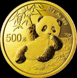 2020版熊貓30g金幣