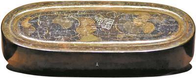 """刻有""""蕃禺""""二字的漆奩 廣州博物館藏"""