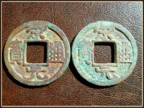 """讓你認""""錢""""不認人的古錢幣"""
