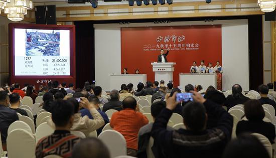 5月22日至25日 西泠拍賣南京揚州公開征集藏品