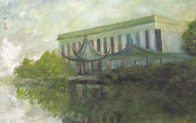 顏文樑《滄浪夏夜》,油畫,1985