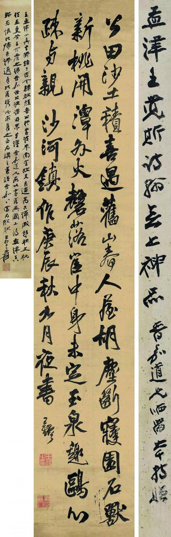 大藏家舊藏的價格浮動