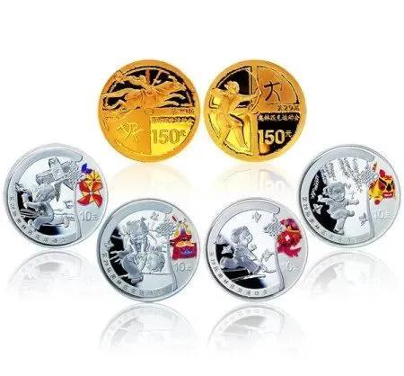 冬奧雙金屬幣:首枚體育題材雙金屬幣