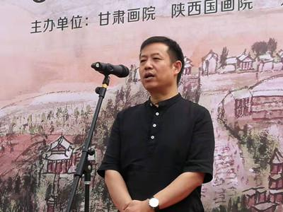 陜西國畫院副院長王瀟致辭