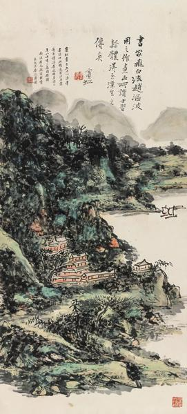 Lot 279   黄宾虹   湖山归帆   82 × 36.5 cm   成交价: HK$ 8,200,000