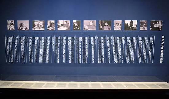 """展览现场附:1980年代末新加坡摄影师蔡斯民为陆俨少""""留真""""(蔡斯民/口述)"""